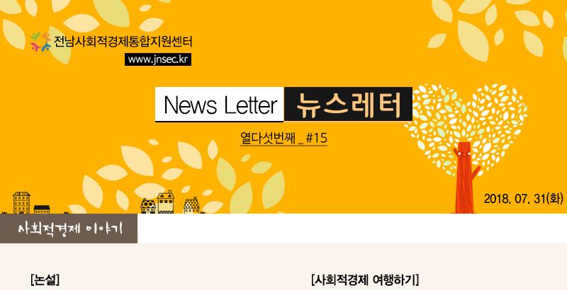 letter15_01.jpg